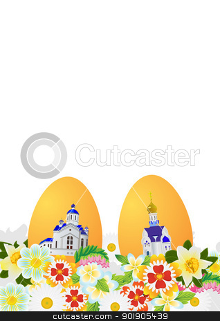 Easter stock vector clipart, Easter eggs with ornament and wild flowers. The illustration on a white background. by Sergey Skryl