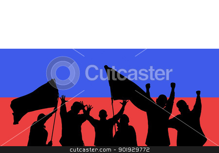Sport fans stock photo, Silhouette from some sport fans in front of the flag from slovenia by Picturehunter