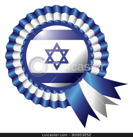 Israel rosette flag stock vector clipart, Israel detailed silk rosette flag, eps10 vector illustration by Milsi Art