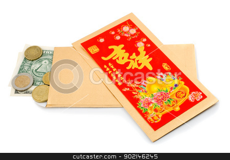 gift envelope stock photo, gift envelope with euro coin dollar on white background by Vladyslav Danilin