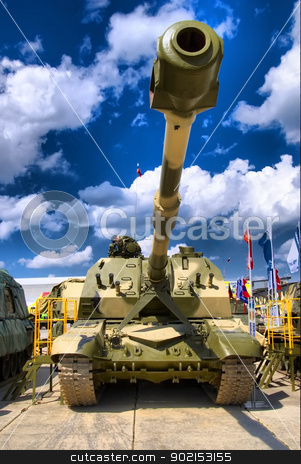 Self-propelled 152 mm howitzer 2S19 MSTA-S stock photo, The 2S19