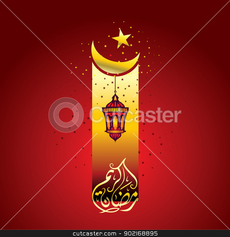 Ramadan stock vector clipart, Islamic Event by Tajdar Muhammad