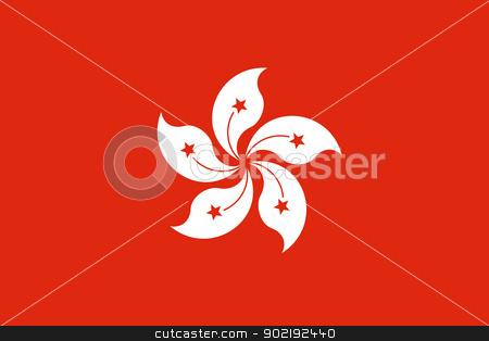 Hong Kong city flag stock photo, Illustration of Hong Kong city flag, China. by Martin Crowdy