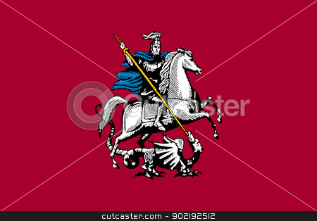 Moscow city flag stock photo, Illustration of Moscow city flag, Russian Federation. by Martin Crowdy