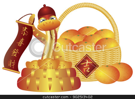 Chinese New Year Basket of Oranges and Snake stock vector clipart, Chinese New Year Basket of Mandarin Oranges and Snake with Good Fortune Text Symbol on Sign Isolated on White Background Illustration by Jit Lim