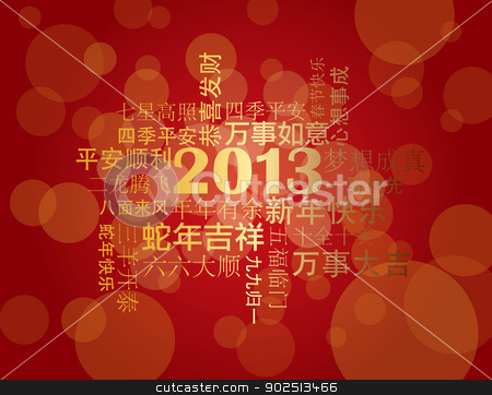 2013 Chinese New Year Greetings Background stock vector clipart, 2013 Chinese Lunar New Year Greetings Text Wishing Health Good Fortune Prosperity Happiness in the Year of the Snake on Red Background Illustration by Jit Lim