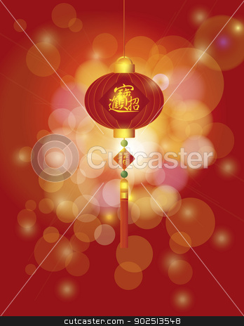 Chinese Lantern with Bringing Wealth Text stock vector clipart, Chinese New Year Lantern with Bringing in Wealth Treasure and Prosperity Words on Bokeh Background Illustration by Jit Lim