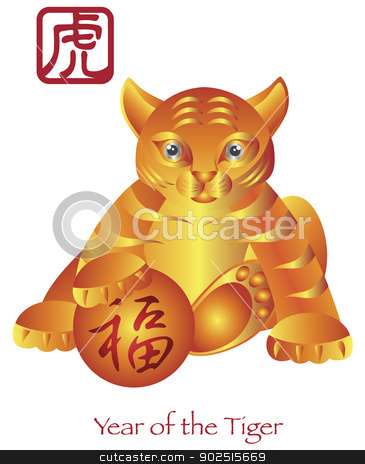 Chinese new year of the tiger zodiac with chinese tiger and prosperity