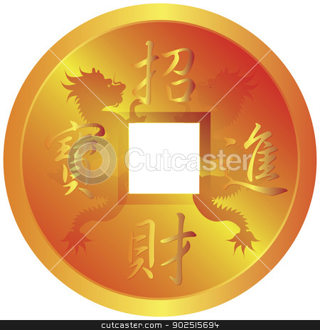 Chinese Gold Coin with Dragon Symbols stock vector clipart, Chinese Gold Coin with Pair of Dragons and Text Wishing Bringing in Wealth and Treasure Illustration by Jit Lim