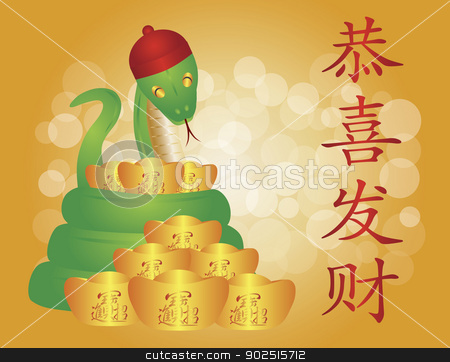 Chinese New Year of the Snake with Gold Bars stock vector clipart, Chinese New Year of the Snake Green 2013 with Gold Bars and Text Wishing Fortune and Prosperity Illustration by Jit Lim
