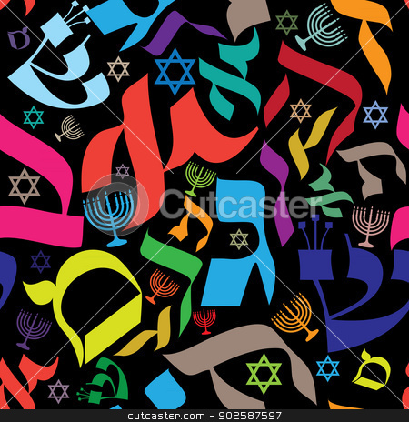 Hebrew Seamless Pattern stock vector clipart, Vector seamless pattern design with Hebrew letters and Judaic icons by HypnoCreative
