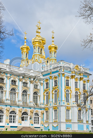 Catherine Palace stock photo, Part of Catherine Palace at Tsarskoye Selo (Pushkin), Russia  by boonsom