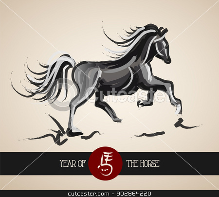 New Year of horse 2014 postcard stock vector clipart, Chinese New Year