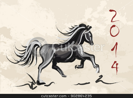 Chinese New Year of horse 2014 stock vector clipart, Chinese New Year