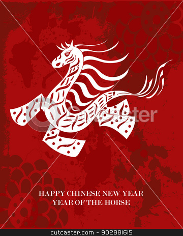 Horse New Year 2014 stock vector clipart, 2014 Chinese New Year