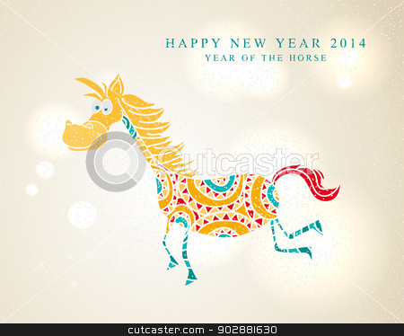 Funny cartoon horse Chinese New Year 2014 stock vector clipart, 2014 Chinese New Year of the Horse colorful funny cartoon illustration. EPS10 vector file with transparency layers. by Cienpies Design