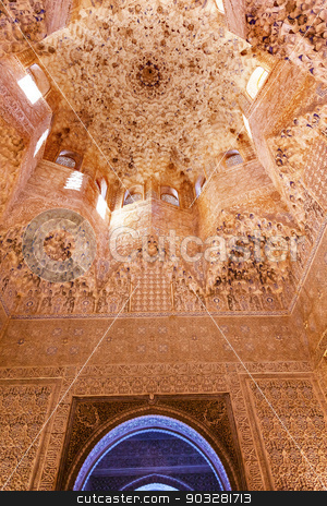 Star Shaped Domed Ceiling of the Sala de Albencerrajes Blue Arch stock photo, Star Shaped Domed Ceiling of the Sala de Albencerrajes Alhambra Moorish Wall Windows Blue Arch Patterns Designs Granada Andalusia Spain   by William Perry