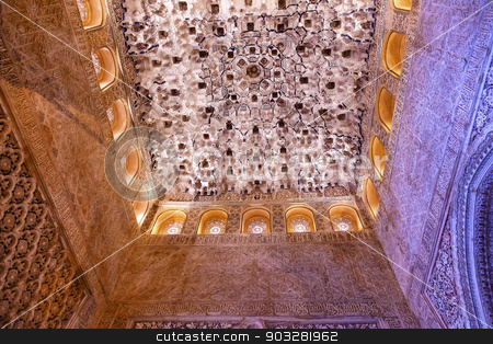 Square Shaped Domed Ceiling Sala de los Reyes Alhambra Moorish W stock photo, Square Shaped Domed Ceiling Sala de los Reyes Alhambra Moorish Wall Windows Patterns Designs Granada Andalusia Spain   by William Perry
