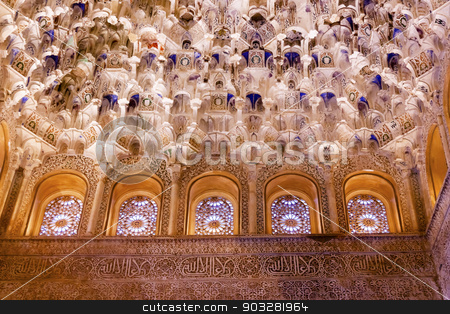 Square Shaped Domed Ceiling Arch of the Sala de los Reyes Window stock photo, Square Shaped Domed Ceiling Sala de los Reyes Alhambra Moorish Wall Windows Patterns Designs Granada Andalusia Spain   by William Perry