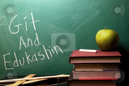 Get an Education stock photo, A chalkboard with Git and Edukashin written on it. by Robert Byron