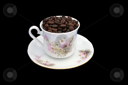 Cup of Coffee stock photo, This cup of coffee may not be exactly 