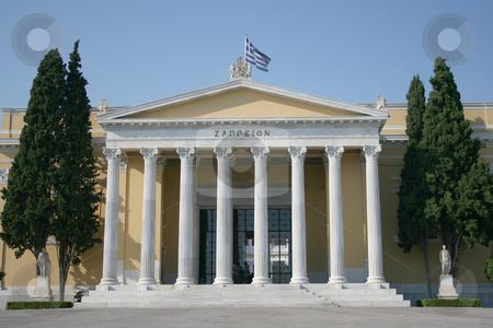 Zapion entrance stock photo, Entrance neoclassical building of zapion landmarks of athens greece by EVANGELOS THOMAIDIS