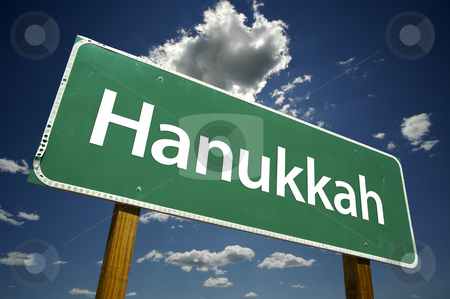 Hanukkah Road Sign with Dramatic Clouds stock photo, Hanukkah Road Sign with dramatic clouds and sky. by Andy Dean