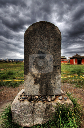Erdene Zuu Monastery in Karakorum, ancient capital of Mongolia stock photo, Erdene Zuu Monastery in Karakorum, ancient capital of Mongolia by Christopher Meder