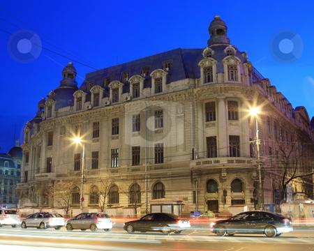 Bucharest University stock photo, Bucharest University by Mihai Zaharia