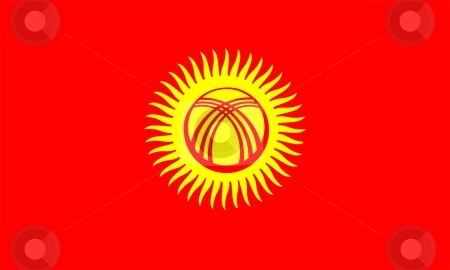 Flag Of Kyrgyzstan stock photo, 2D illustration of the flag of Kyrgyzstan by Tudor Antonel adrian