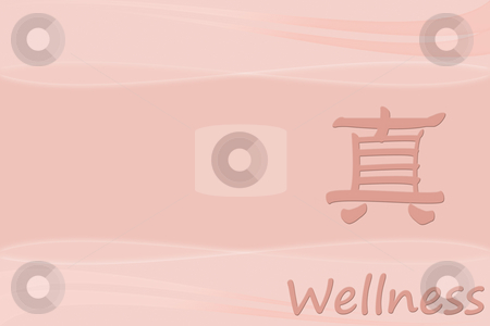 Spa and Wellness Wallpaper stock photo, An abstract wallpaper with Zhen sign (truthfully) (Zhen sign also embedded as path) by Alexander Zschach