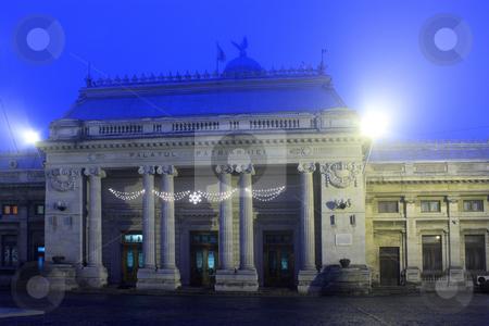 The Patriarchy Palace stock photo, The Patriarchy Palace (