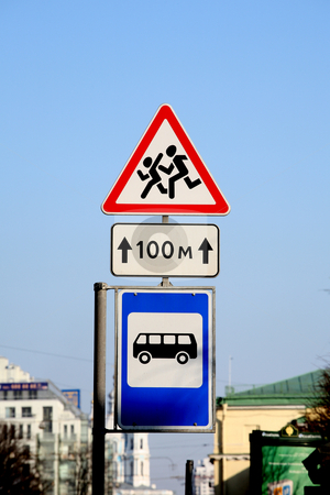 Road warning dign stock photo,  by Mikhail Egorov