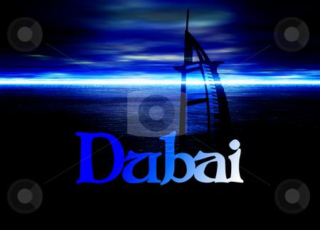 Dubai Poster Horizon Blue with Burj Al Arab Hotel Illustration stock photo, Dubai Poster Horizon Blue with Burj Al Arab Hotel Illustration by Robert Davies