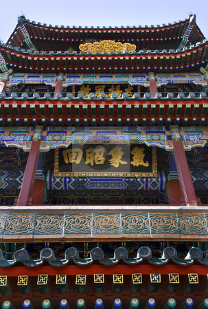 Longevity Hill Tower of the Fragrance of the Buddha Close Up Sum stock photo, Longevity Hill Tower of the Fragrance of the Buddha Close Up Summer Palace Beijing China by William Perry