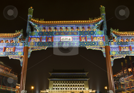 Zhengyang Gate from Walking Street Tiananmen Square Beijing Chin stock photo, Zhenyang Gate from Walking Street Tiananmen Square Beijing, China Night Shot ornate gate No trademarks.  No property release required. by William Perry