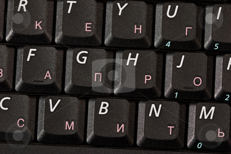 Keyboard stock photo, Computer series: close up of notebook keyboard by Gennady Kravetsky