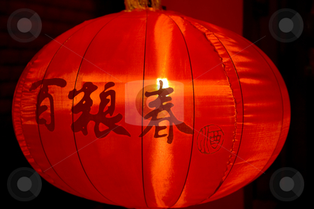 Red Chinese Lunar New Year Lantern stock photo, Red Chinese Lunar New Year Lantern  The Chinese characters are not a trademark.  They say 100 springs for the Spring Festival, another name for Lunar New Year in China by William Perry