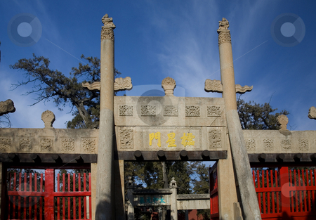 Entrance Gate Confucius Temple, Qufu, Shandong Province, China stock photo, Red Entrance Gate, Confucius Temple, Qufu, Shandong Province, China by William Perry