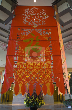 Chinese New Years Decorations Office Building Beijing China stock photo, Chinese New Year Decorations Office Building Beijing China by William Perry