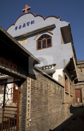 Christian Church Rural China stock photo, Christian Church Rural China, Ancient Town Outside of Guiyang, Guizhou Province, China by William Perry