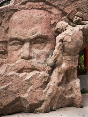 Karl Marx Stone Statue Chongqing Sichuan China  stock photo, Karl Marx Old Pink Stone Statue, Chongqing, Sichuan China by William Perry