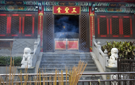 Incense Smoke Burner Stone Lions Wong Tai Sin Taoist Temple Kowl stock photo, Incense, Burner, Smoke Stone Lions, Wong Tai Sin Taoist Temple Kowloon Hong Kong Fortune Tellers Temple by William Perry