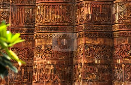Qutab Minar Close Up Of Islamic Inscriptions stock photo, Qutab Minar Close Up of ornate, detailed Islamic inscriptions, Delhi, India by William Perry