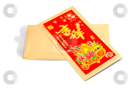 Envelope stock photo, Chinese money envelope wealth on white background by Vladyslav Danilin