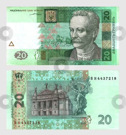 Ukrainian currency stock photo, Paper money face value 20 grivna of new 2003 design by citcarsten