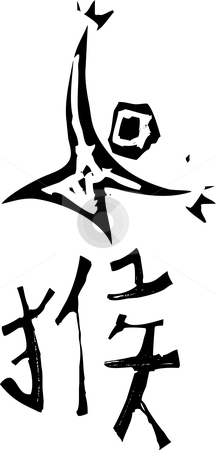 Chinese zodiac Monkey stock vector clipart, Primitive woodcut style Chinese zodiac sign of the Monkey. Part of a series. by Jeffrey Thompson