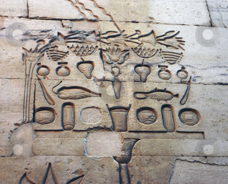 185 Wall of relief of food eating in Egypt stock photo, Hieroglyphics of food the Egyptians grow and eat. by Sharron Schiefelbein