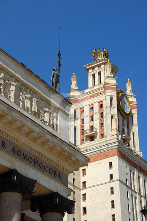 Moscow state university stock photo, Architecture details of Moscow state university Lomonosov in Russia by Julija Sapic