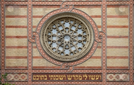 Window on Synagogue in Budapest stock photo, Window on Synagogue in Budapest by Arnold Barna